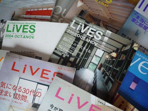 『LiVES』(ライヴズ)が我が家のバイブル