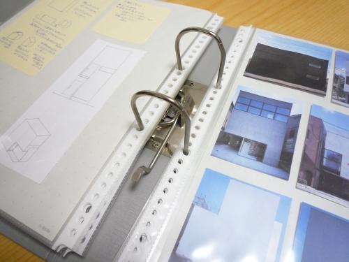 建築家との打ち合わせに持参する要望ファイルを作った