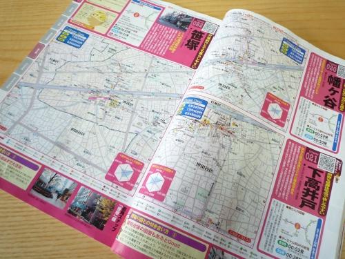 土地探し中に重宝してます『どこ住む?東京'09』