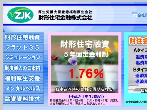 【住宅ローン事情】増額した住宅ローン審査に通りました! これで建築家Kさんへの依頼も可能に