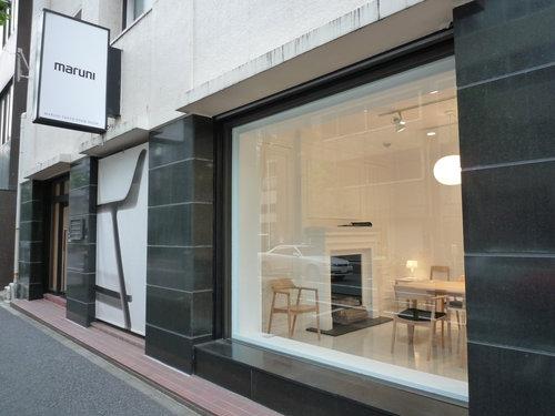 深澤直人×マルニ木工のソファを見に「MARUNI TOKYO SHOWROOM」に行って来ました
