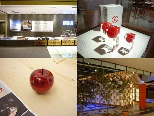 DESIGNTIDE TOKYO2011&DESIGN TOUCH2011…お出かけ&買い物記録