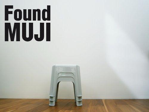 """世界の無印良品スタッフがセレクトした""""良いもの""""が揃う…「My Found MUJI」展"""