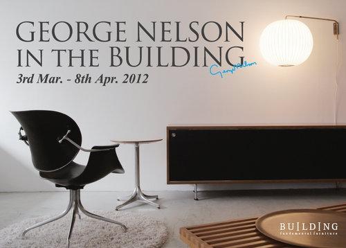 ジョージ・ネルソンのヴィンテージ家具販売イベント、開催