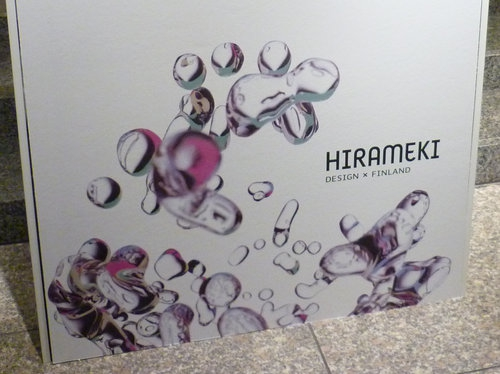 「HIRAMEKI」展で見たCreadesignのテーブルクロスが欲しい