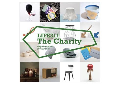 スパイラル@青山でチャリティイベント「LIFE311 The Charity」開催
