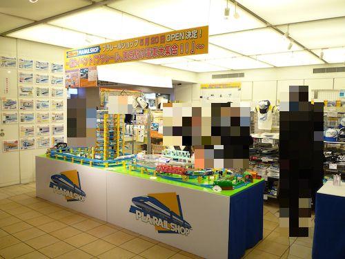 プラレールショップ1号店が東京駅にオープン!