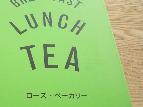 ローズベーカリーのレシピ本と日本初上陸する店舗のこと
