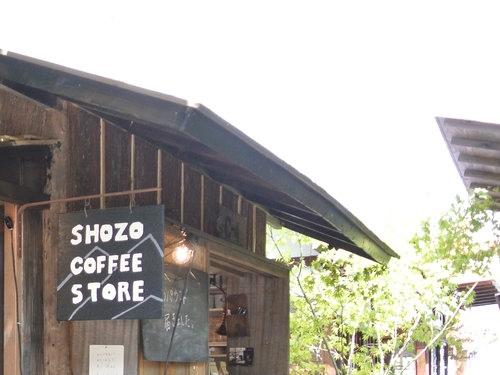 SHOZO COFFEE STOREに行ってきました