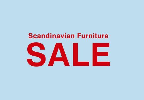 北欧家具の在庫一斉セール開催