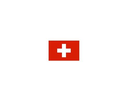 「スイス・デザイン賞」展、開催
