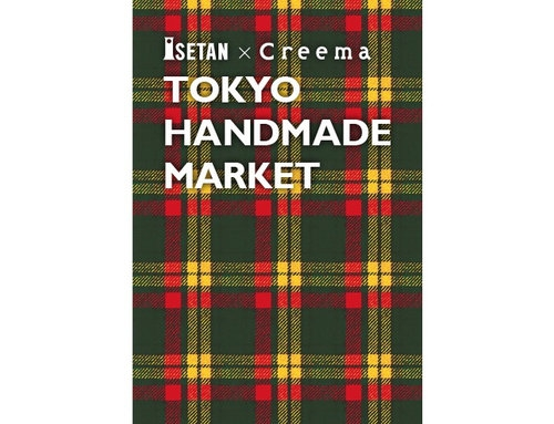 期間限定ショップ「TOKYO HANDMADE MARKET」オープン