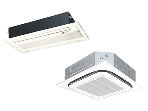 天井埋め込み型エアコンは業務用にすべきか?家庭用にすべきか?