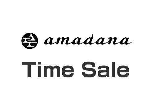 タイムセール情報…amadana(アマダナ)製品のファミリーセール