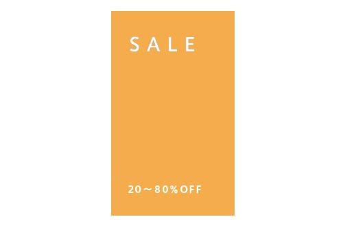 KoKo50%オフ、ホルムガード40%オフ…biotopeが「Clearance Sale 2012」開催中