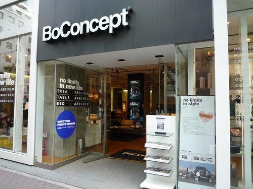 続くソファ探しの旅! 第一候補の確認にBoConcept(ボーコンセプト)銀座店へ行って来ました