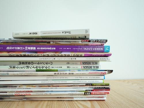 最近買った雑誌その1