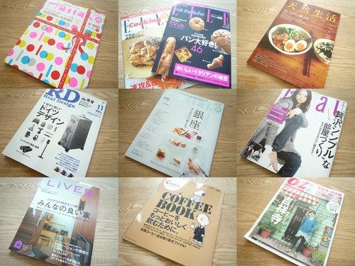 最近買った雑誌9冊