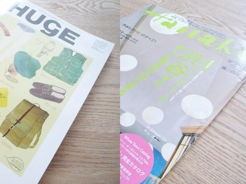 最近買った雑誌…渋谷とアメリカ