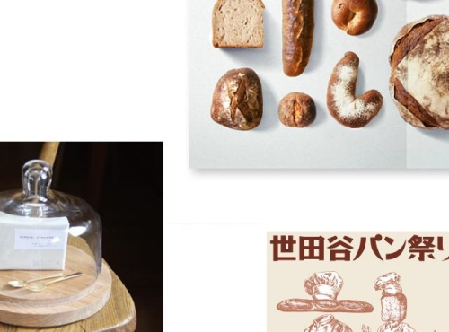 10月のパン情報いろいろ