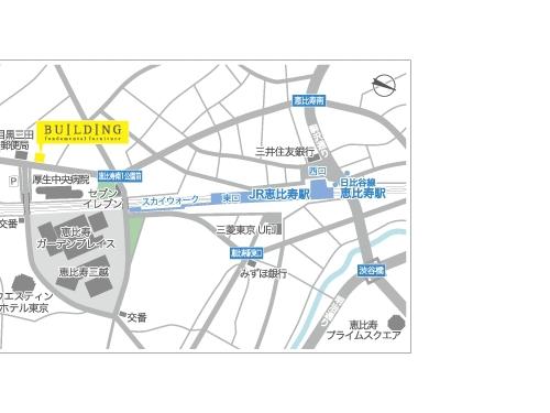 白金台BUILDING → 恵比寿BUILDING