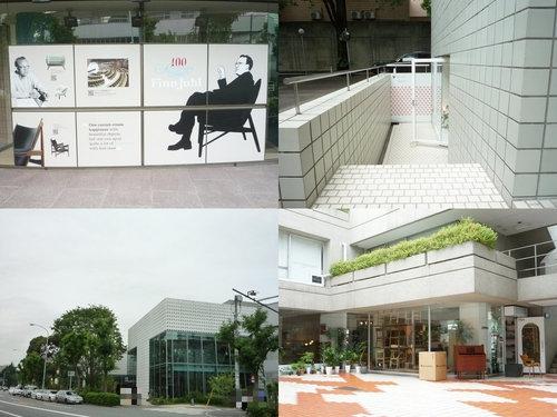 デンマーク大使館、giraffe、greeniche…代官山のお出かけ&買い物記録