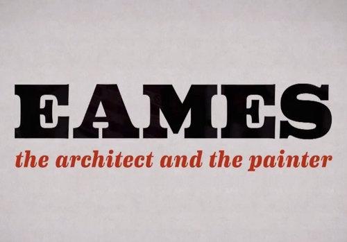 イームズの映画、2013年春公開