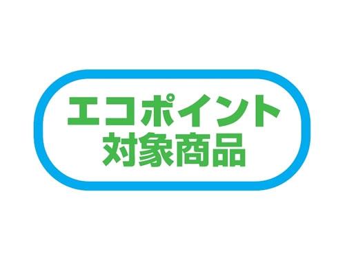 住宅版エコポイントは、新築1戸当たり30万円