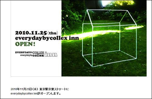 東京駅内にcollexの新店舗がオープン