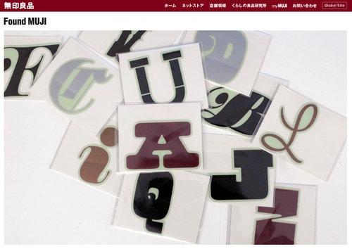 ハウスインダストリーズ × Found MUJIのアルファベットステッカーと限定ポスター