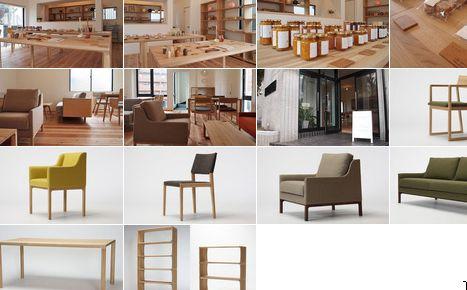 デザイナー・小林幹也氏のショップ「タイヨウのした」が気になる…カリモクの新ブランド「HARU」とか
