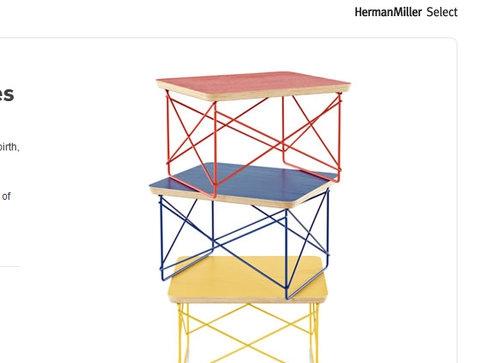 ハーマンミラーセレクト第5弾、正式発表
