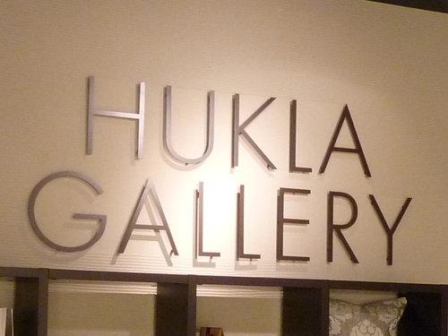 ソファ探しの旅は続く…HUKLA GALLERYに行ってきました