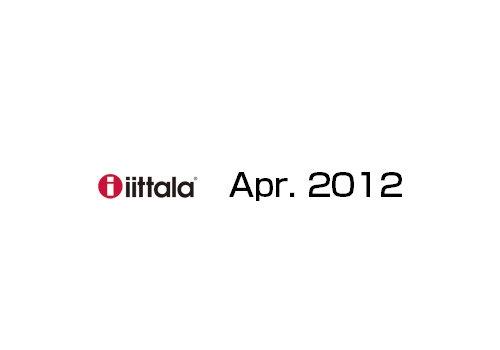 カルティオ限定カラーに手吹きグラス単品…iittala(イッタラ)春の新商品発表