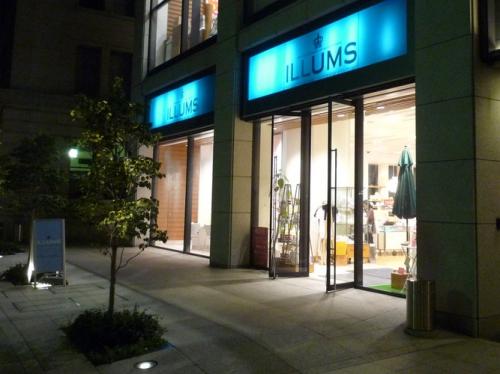 イルムス丸の内店が閉店…売り尽くしセールに行って来ました