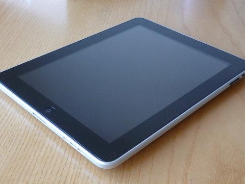 MacBook Airが欲しいぃぃぃ