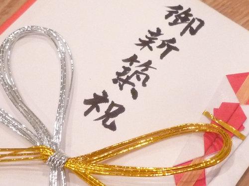 新築祝いで磁器作家イイホシユミコさんの食器を