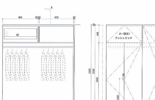 建築家Kさんとの打ち合わせ第10回目~エアコン、キッチン変更