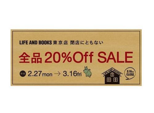 LIFE AND BOOKS東京店、閉店…CLOSE SALE開催中