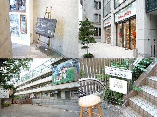 辻和美展、3331 Arts Chiyoda、表参道ヒルズセール…お出かけ&買い物記録