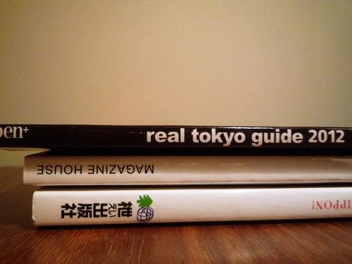 遅ればせながら「Pen+ Real Tokyo Guide 2012」