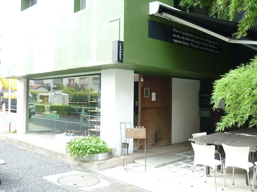 特別価格で販売…器ギャラリー・SHIZENで「弐の市」開催