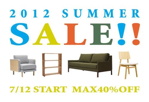 家具が最大40%オフ…タイヨウのした、「2012 SUMMER SALE」開催