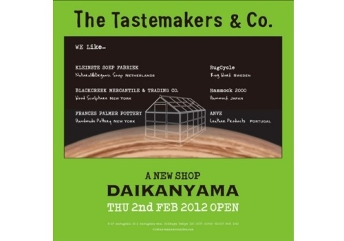 The Tastemakers & Co.2号店オープン