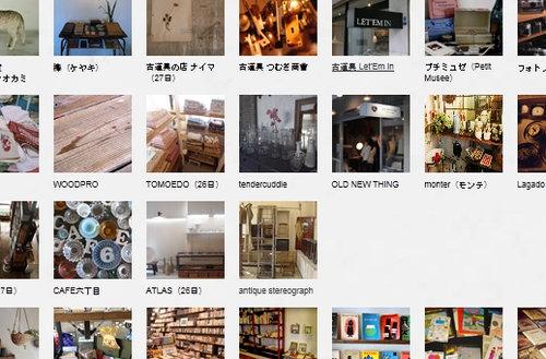 「東京蚤の市」の出店者、いっぱい発表されていますね