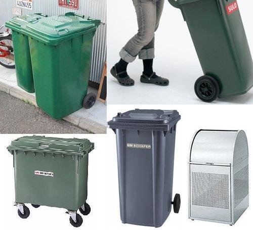 かっこいい屋外用ゴミ箱を探しています