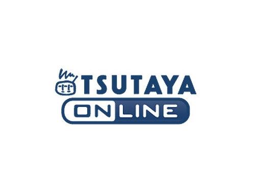 TSUTYA onlineギフト券が半額で発売中