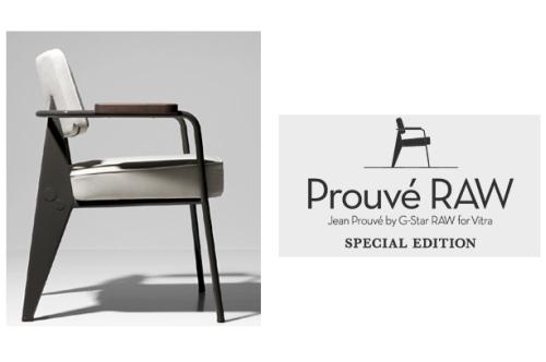 ジャン・プルーヴェ作品の特別仕様アイテム販売&ヴィンテージ品展示のイベント開催