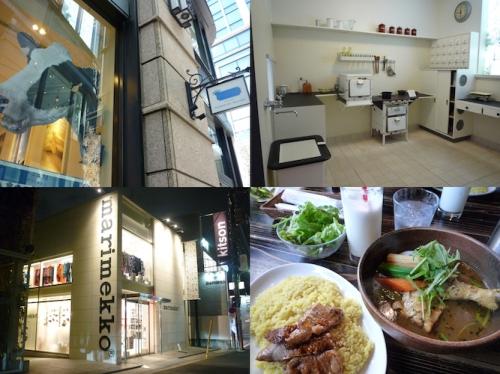 Store 1894、バウハウス キッチン展、marimekko表参道&吉祥寺…お出かけ&買い物記録