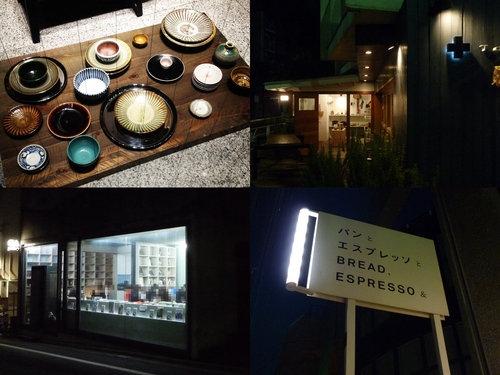 「現代建築家のデビュー作 展」、パンとエスプレッソと、日本の10窯…お出かけ&買い物記録